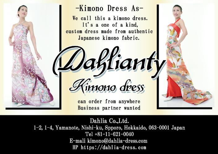 kimono dress dahlianty flyer