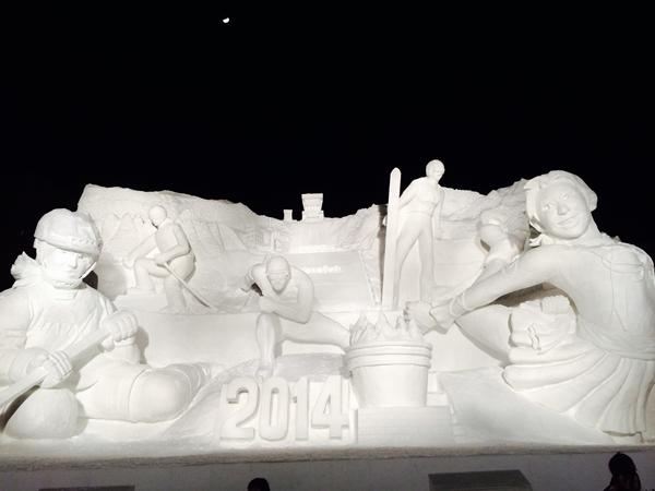 Sapporo snow festival 2